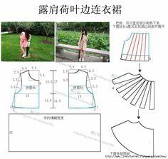 5084531_240_003ukMuyzy74ZjqsMLOf4690 (690x653, 182Kb) Kids Patterns, Sewing Patterns, Sewing For Kids, The Struts, Rubrics, Refashion, Kids Wear, Dressmaking, Lana