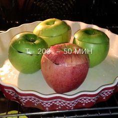 печёные яблоки