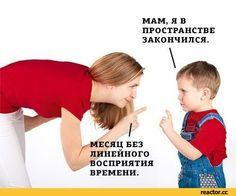 смешные картинки,фото приколы
