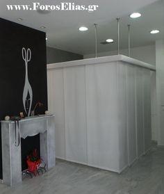 ΦΟΡΟΣ ΗΛΙΑΣ :: Κρεμαστά διαχωριστικά πάνελ κομμωτηρίων :: Home Decor, Decoration Home, Room Decor, Home Interior Design, Home Decoration, Interior Design