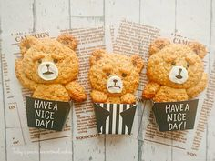 Ted cookies by *sana* (@sanaaaaaaaaat)