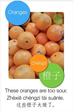 Shared by e-putonghua Learning Mandarin Chinese 2 free trail lessons Free learning materials.