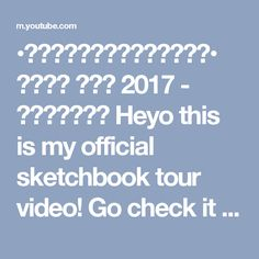 •sketchbooktour• june oct 2017 - youtube  Heyo this is my official sketchbook tour video! Go check it out