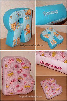 Шьем мягкие объемные буквы-подушки своими руками, мастер-класс | helga-handmade.ru
