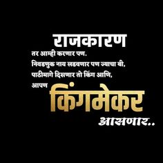 marathi dialogue png for banner royalty free png images
