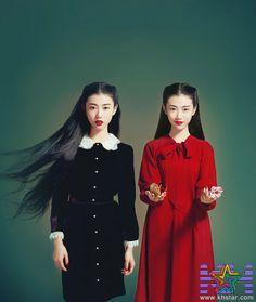 Scarlett; Zhang Xin Yuan