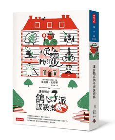 Book Cover Illustration / Design on Behance