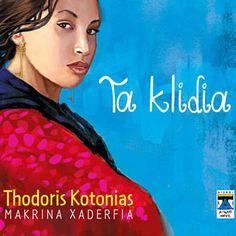 Ta Klidia (Tis Stegis) - Thodoris Kotonias & Makrina Xaderfia