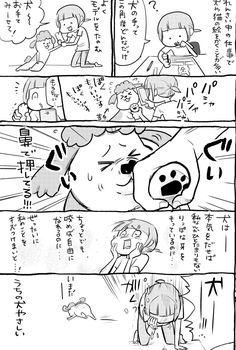 松本ひで吉 (@hidekiccan) さんの漫画 | 144作目 | ツイコミ(仮) Animal Pictures, Cute Pictures, Mammals, Peanuts Comics, Cute Animals, Snoopy, Birds, Japan, Manga