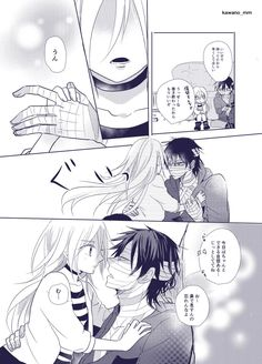 Zack x Ray doujinshi smut Anime Couples Drawings, Anime Couples Manga, Couple Drawings, Cute Anime Couples, Manga Anime, Cute Couple Comics, Couples Comics, Angel Of Death, Satsuriku No Tenshi
