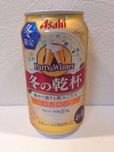 NEW Asahi FUYUNO KANPAI Winter Limited Beer Empty Can 350ml