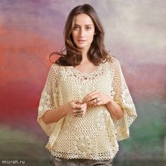 Crochet patterns: noiembrie 2014 - How to crochet your own Top for a party. Pattern and diagrams at site