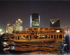Dubai is very Famous for Dhow Cruise Tours. Royal Eagle Dubai Dhow Cruise Tours are Complete Package. Enjoy traditional Dinner Dhow Cruise Dubai in Best Price. #Royal_Eagle_Tourism_Dubai #Desert_safari_dubai #Dhow_Cruise_Dubai #Desertsafaridubai Visit: royaleagletourism.com/dhow-cruise-tour