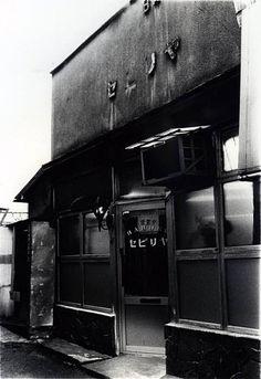 Daido Moriyama, Barber's Shop, Setagaya-ku, Tokyo 1990, Vintage gelatin silver, printed 1990