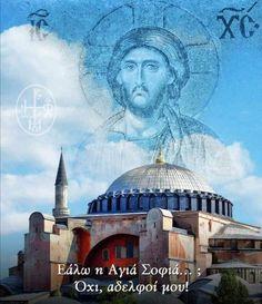 Like You, Taj Mahal, Greece, Spirituality, Faith, Building, Quotes, Travel, Greece Country
