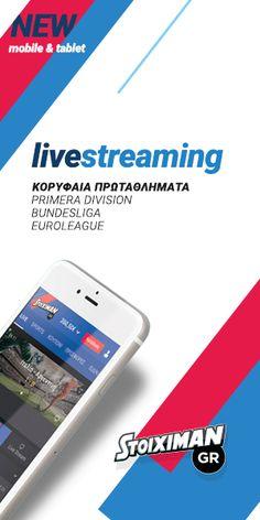 #Stoixima #prognostikaStoixima Galaxy Phone, Samsung Galaxy, New Mobile, Action, Sports, Hobbies, Hs Sports, Group Action, Sport
