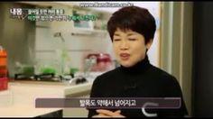 단월드) 무기력3)상체젖히기☆☆