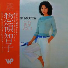 WTFlog: Ed Motta(エヂ・モッタ)Japanese City Pops Vol.2  | Wax Po...