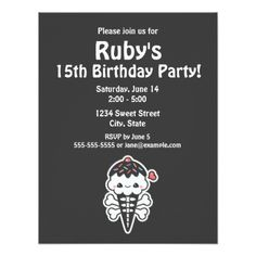 Cute Skull Ice Cream Birthday Party Invitations - birthday invitations diy customize personalize card party gift