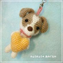 perro corazon amigurumi pagina japonesa