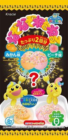 Kracie DIY Popin Cookin Sushi Bento Hamburger Donut Making Kit Made in Japan   eBay