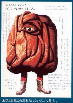 Alien alien brain parasite from Spectre Man
