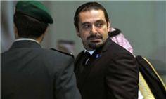 Wawancara Hariri Masih Menyisakan Banyak Pertanyaan | Liputan Islam