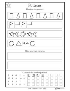 kindergarten geometry patterns worksheet printable things for homeschool preschool pinterest. Black Bedroom Furniture Sets. Home Design Ideas