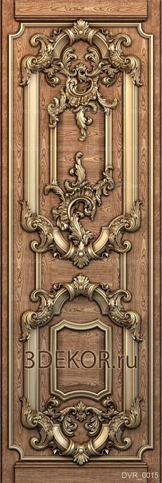 Талия Анжелы Door Gate Design, Door Design Interior, Wooden Door Design, Old Wooden Doors, Wooden Door Hangers, Wood Doors, Motif Arabesque, Baroque Design, Wow Art
