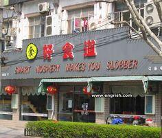 smart-noshery-slobber.jpg (490×418)