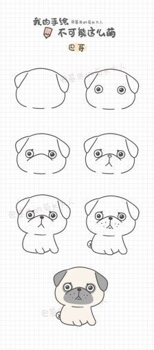 Ideas Drawing Tutorial Easy Dog For 2019 Cute Easy Drawings, Cute Animal Drawings, Kawaii Drawings, Doodle Drawings, Drawing Sketches, Drawing Animals, Drawing Ideas, Dog Drawings, Dog Drawing Tutorial