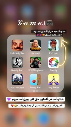 Iphone Photo Editor App, Iphone Homescreen Wallpaper, Iphone App Layout, Book Qoutes, Applis Photo, Learning Websites, Cover Photo Quotes, Editing Apps, Funny Arabic Quotes