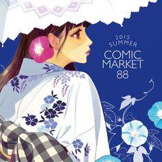 Suosikkitwiitit käyttäjälle スサンナマリア (@prinsessastroo) | Twitter Portrait Illustration, Manga Illustration, Watercolor Illustration, Anime Girl Kimono, Romance Art, Girl Posters, Anime Kunst, Manga Artist, Japan Girl