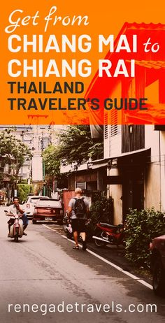Don't worry about getting lost; or taking the longest and the most inconvenient route. Our guide will help you get from Chiang Mai to Chiang Rai. Thai Travel, Asia Continent, Thailand Travel Guide, Best Scuba Diving, Chiang Rai, Maui Vacation, Northern Thailand, Big Island Hawaii, Koh Tao