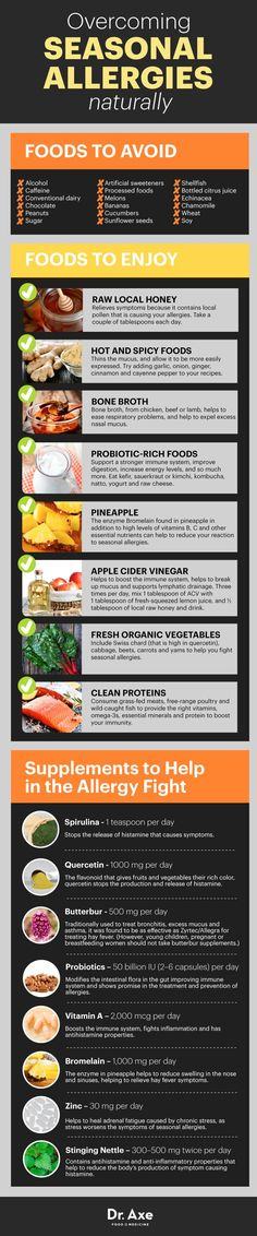 Natural remedies cures for seasonal allergies infographic chart www.draxe.com #health #holistic #natural