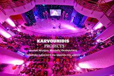 KARVOUNIDIS PROJECTS: ΥΠΗΡΕΣΙΕΣ ΟΡΓΑΝΩΣΗΣ ΕΚΔΗΛΩΣΕΩΝ ΓΙΑ ΝΑ ΠΕΤΥΧΕΤΕ ΤΟΝ...