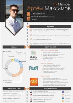 Возможно, Вы не знали, но у HR-менеджеров тоже бывают креативные резюме. Cv Design, Logo Design, Graphic Design, Hr Management, Creative Resume, Infographic, Presentation, Education, Business