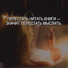 Сколько бы мудрых слов ты ни прочел, сколько бы ни произнес, какой тебе от них толк, коль ты не применяешь их на деле? ©Сиддхартха Гаутама (Будда)  .  #мудрость #саморазвитие #саморазвитие #цитата #мотивация #мотивациянакаждыйдень #правдажизни #мысли #цитатыизкниг #советы #мысли_в_слух #смысл  #философияжизни #цитаты_великих_людей #deng1vkarmane