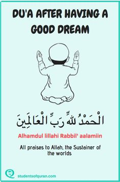 Children of Quran Duas for children Dua after having a good dream. All praises to Allah the Sustainer of the worlds. Muslim Love Quotes, Beautiful Islamic Quotes, Learn Quran, Learn Islam, Alhumdulillah Quotes, Hadith Quotes, Urdu Quotes, Islamic Teachings, Islamic Dua