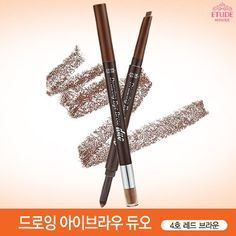 Etude House Drawing Eye Brow DUO 4 Red Brown *** You can get more details by clicking on the image.