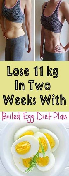 Lose 11 kg In Two Weeks With This Boiled Egg Diet Plan #fitness #beauty #hair #workout #health #diy #skin #Pore #skincare #skintags #skintagremover #facemask #DIY #workout #womenproblems #haircare #teethcare #homerecipe