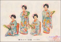 Miyako Odori 1953