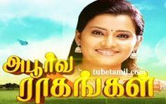 Aboorva Raagangal 11-03-2016 Sun Tv Serial Online     http://www.tamilcineworld.com/aboorva-raagangal-11-03-2016-sun-serial-online/