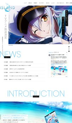 ISLAND #anime #webdesign Site Design, Layout Design, Anime Websites, Game Interface, Web Design Inspiration, Anime Style, Colorful Backgrounds, Graphic Design, Island
