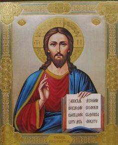 Orthodox Beauty + on Pinterest | Russian Orthodox, Icons and Church