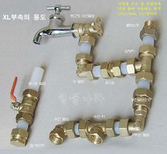 Water Pipe Fittings, Water Pipes, Plumbing Drawing, Medieval Houses, Kitchen And Bath, Home Deco, Building A House, Detail, Architecture