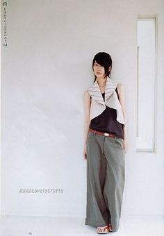 japanese sewing patterns free - Google Search...love the pants