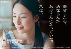 吉乃川 (8)