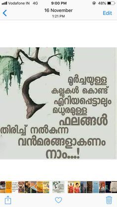 Inspirational Life Quotes Malayalam Life Quotes Life Quotes