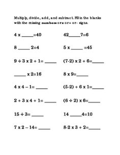 Third-Grade Math Worksheet. All in One Math Worksheet. Includes Math Multiplication, Division, Addition, and Subtraction. Fill in the Missing Numbers or Missing x or + or - signs. Great for Math Centers, Math Assessment, Math Review, Math Test Prep, Printable Math Activity Worksheet. 1 page.